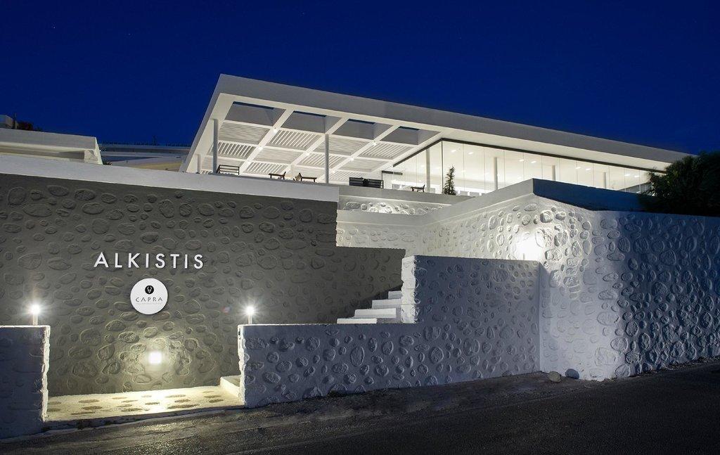 Alkistis Hotel