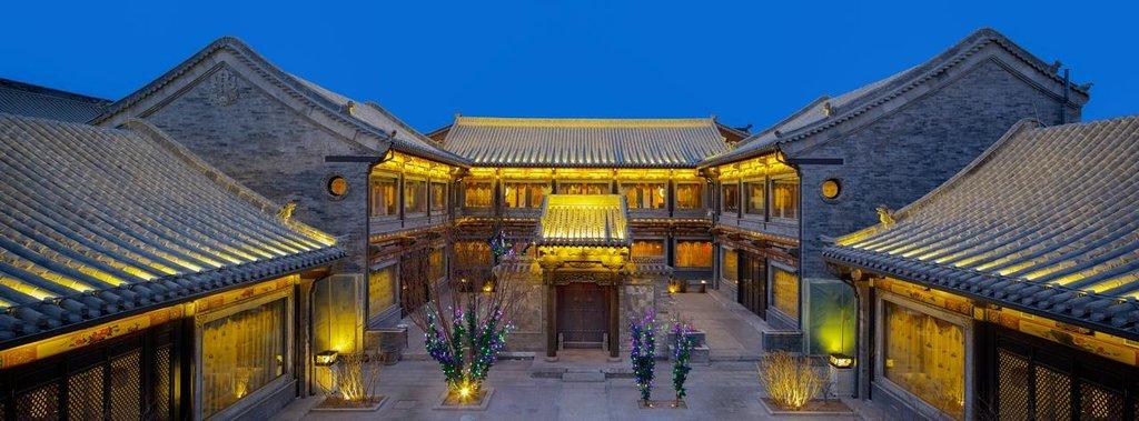 Yunzhong Courtyard