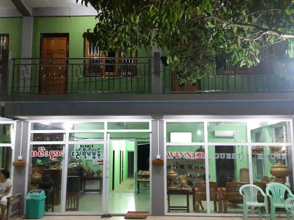 Winner Guest House