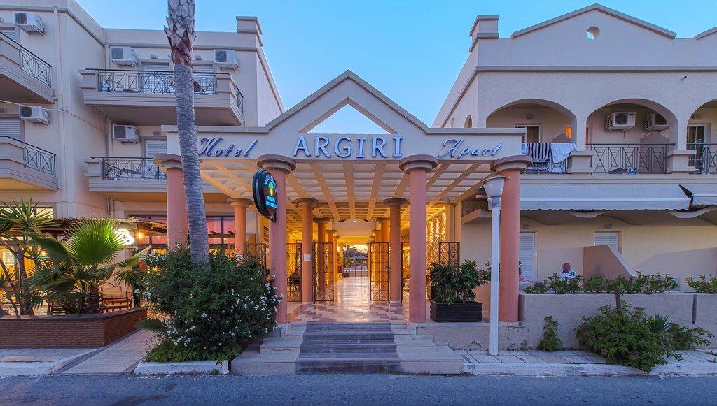 Argiri Hotel