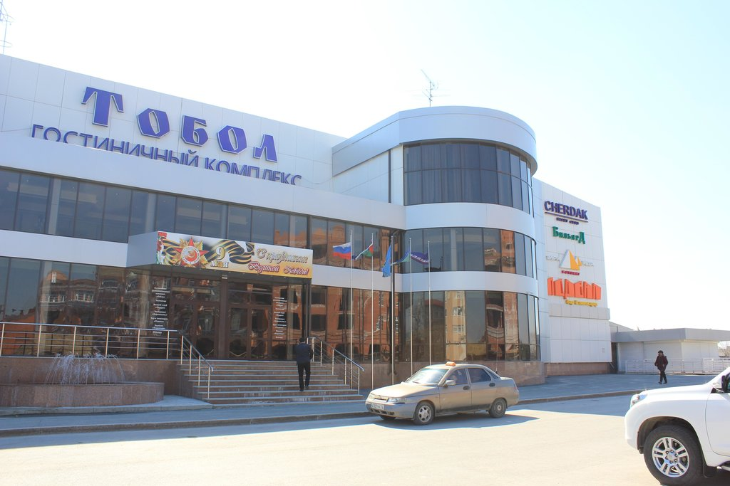 New Tobol Hotel