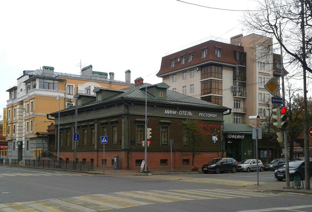 Perekrestok Jazza Hotel