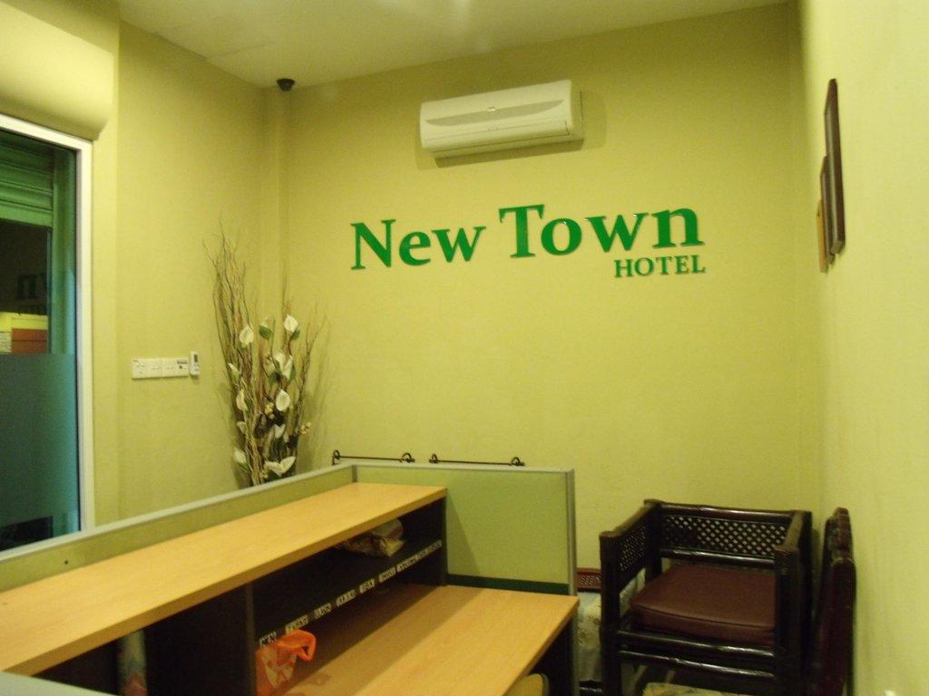 New Town Hotel Sunway Mentari