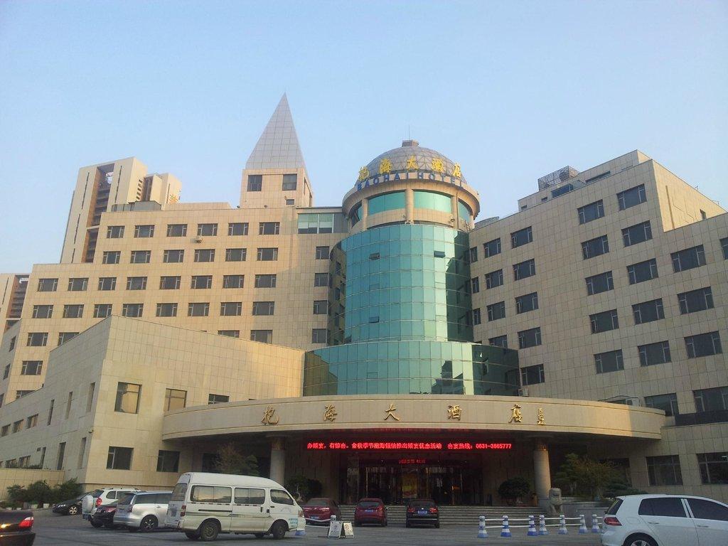 Weihai Baohai Hotel