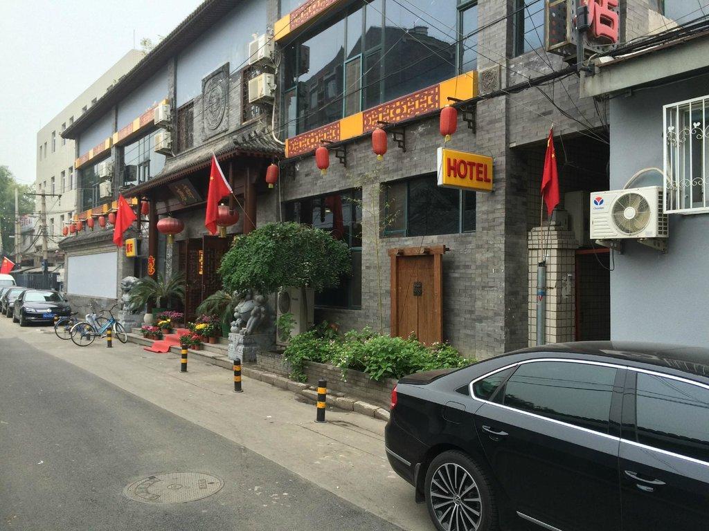 Tangfu Chinese Culture Hotel Beijing Wangfujing