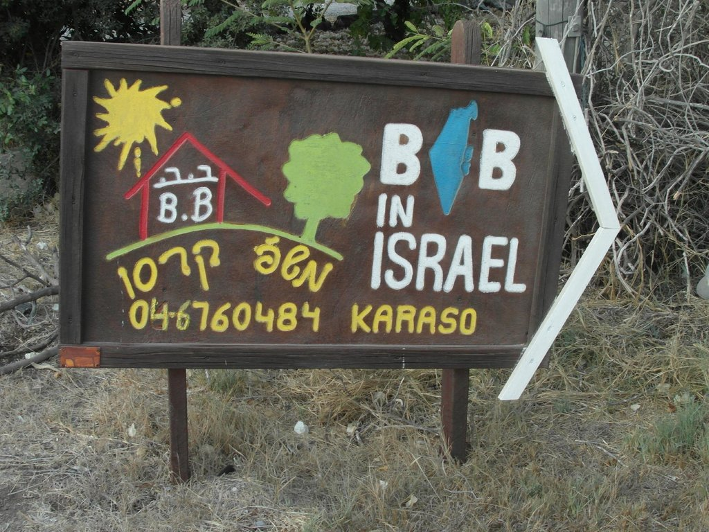 Karaso B&B Galilee Country Lodging
