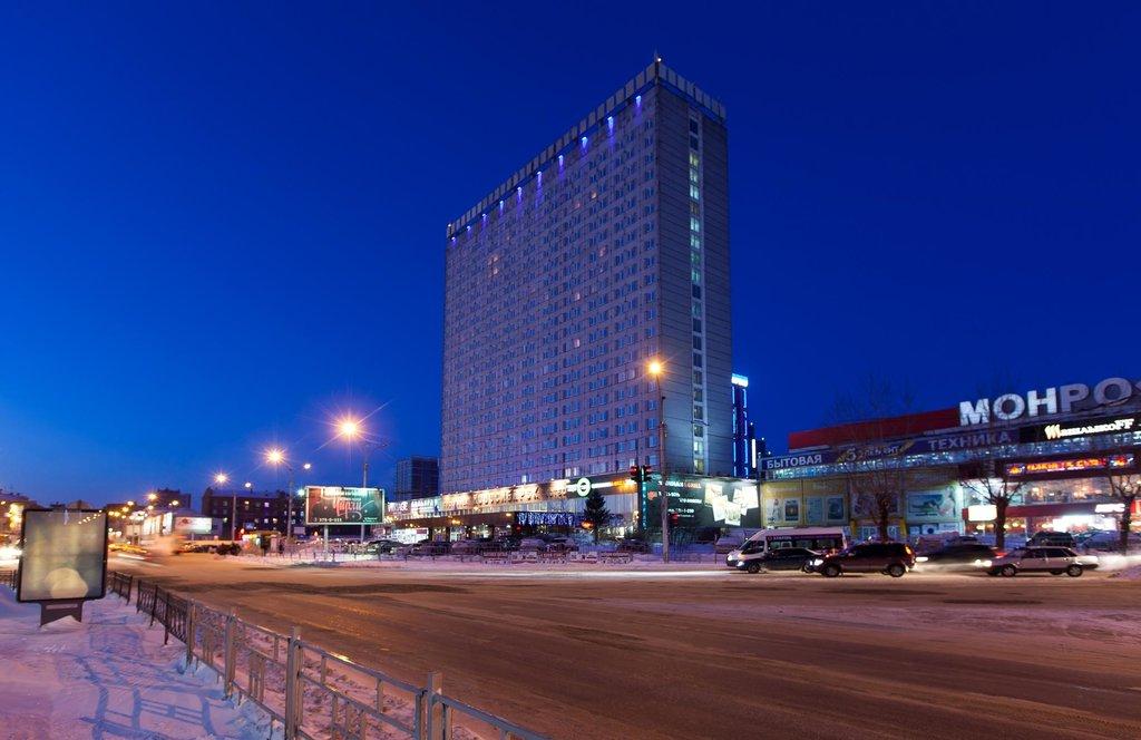 Congress Hotel Novosibirsk