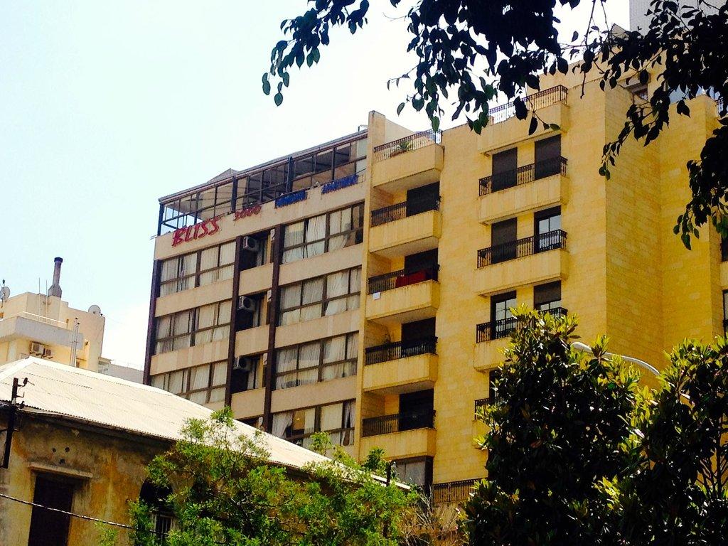 布利斯 3000 裝潢開放式公寓