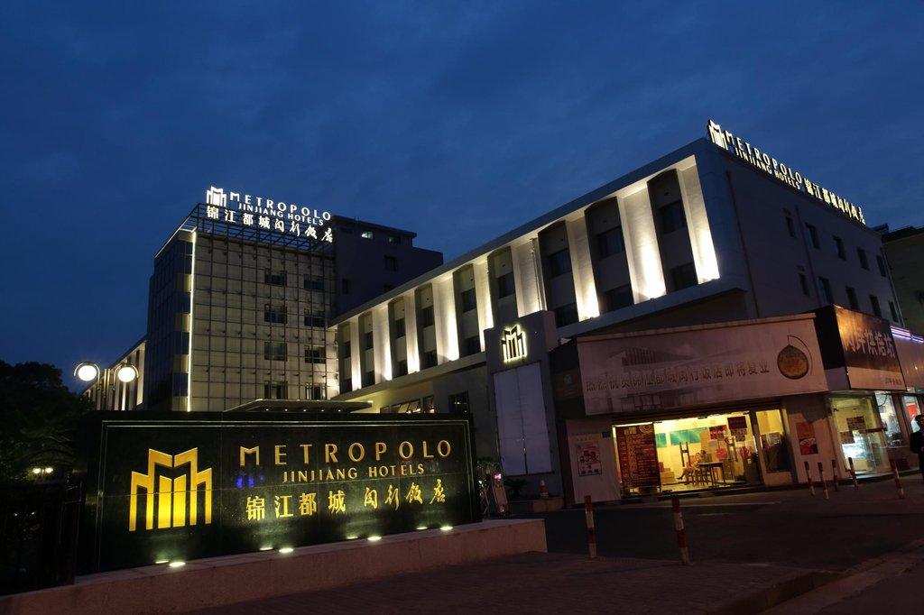 Jinjiang Metropolo Hotel Minhang