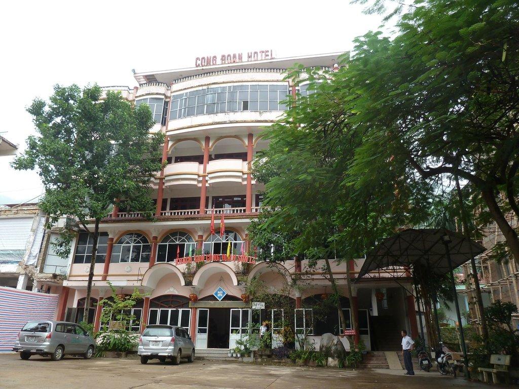 So La Trade Union Hotel
