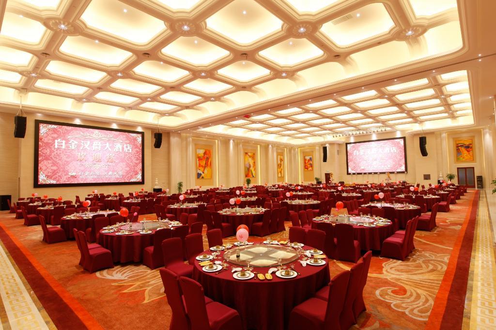 Platinum Hanjue Hotel Wuzhong District