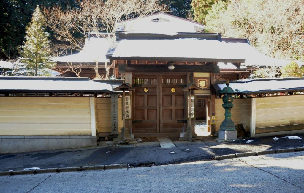 Haryo-in Temple