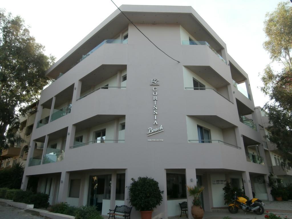 Elirious Hotel