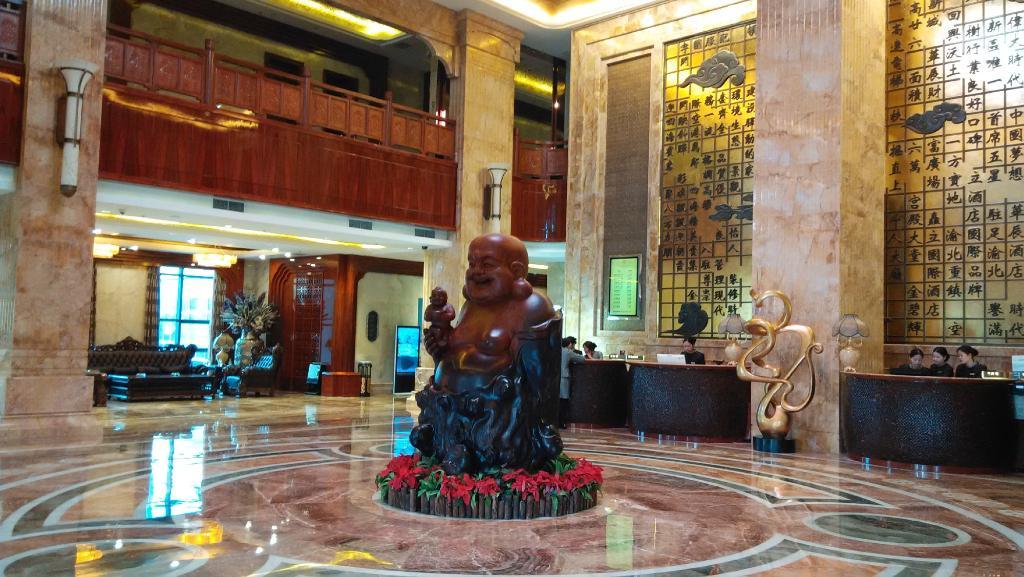 Chongqing International Hotel