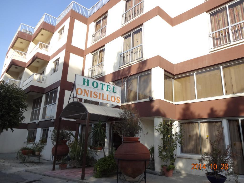 Onisillos Hotel Larnaca Cyprus