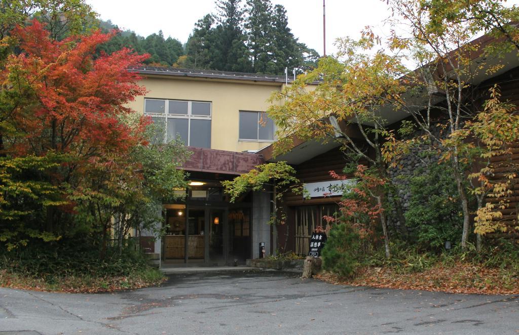 Shikinoyado Sujiyu