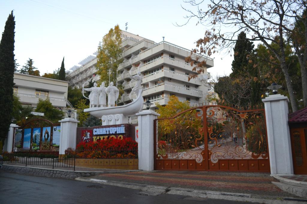 Kiev Health Resort