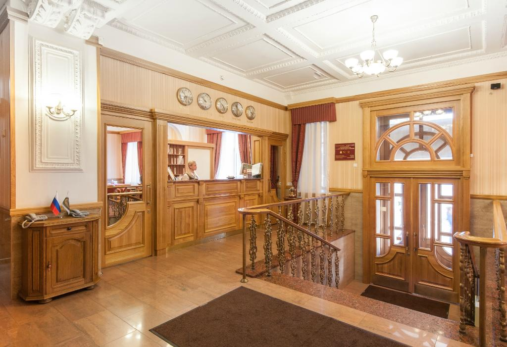 葉卡捷琳堡森特拉爾尼飯店