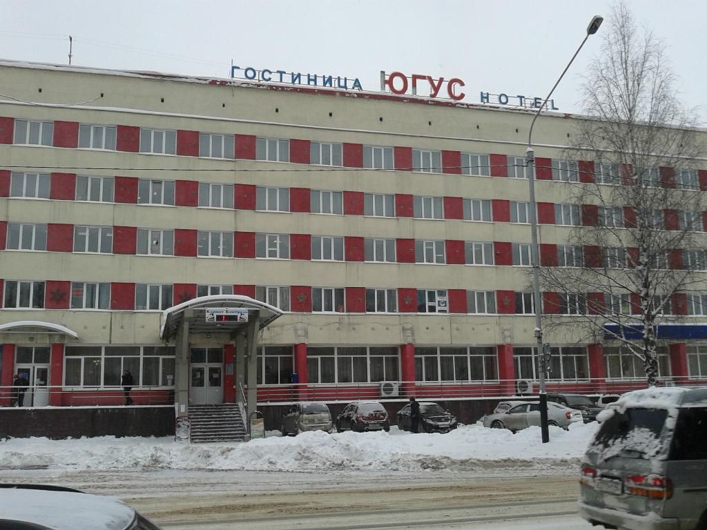 Yugus Hotel