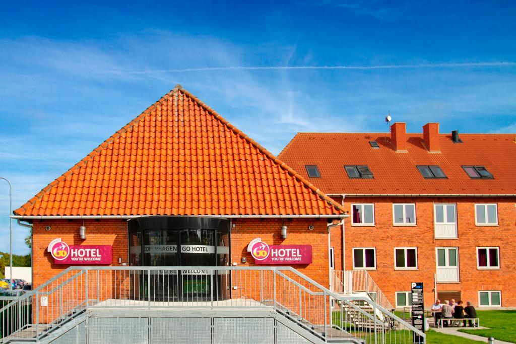 哥本哈根GO賓館