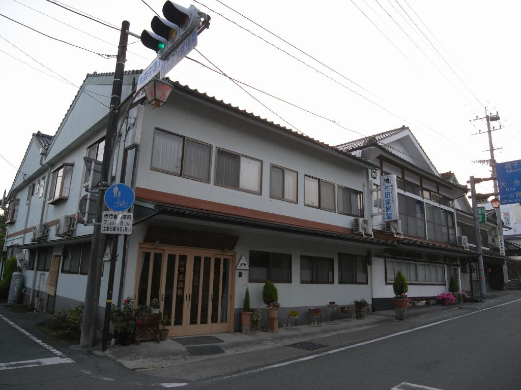 ‪Youth Hostel Murataya Ryokan‬