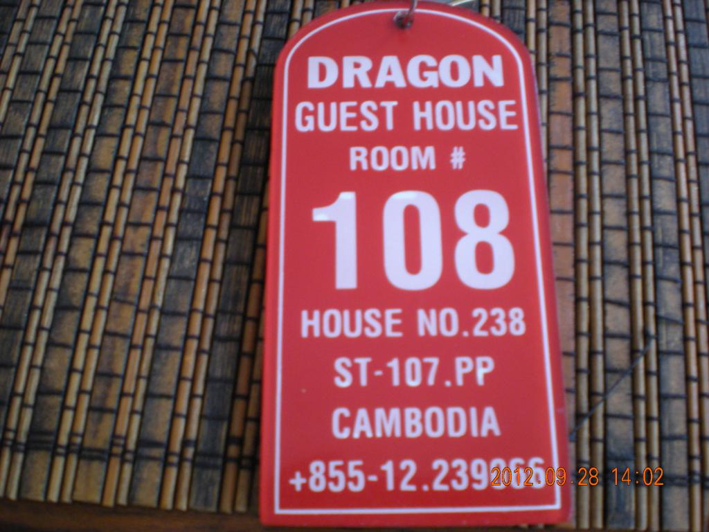 Dragon Guesthouse
