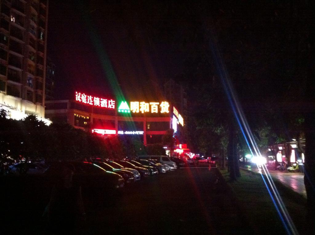 Hanting Express Zhuhai Jiuzhou Avenue