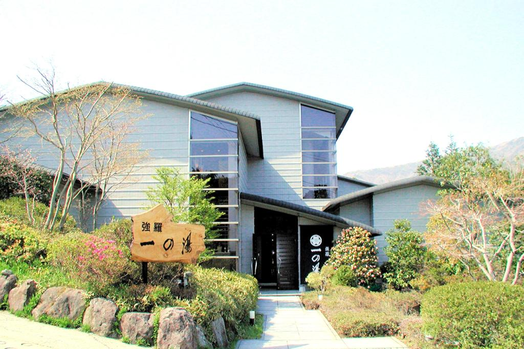 Gora Ichinoyu