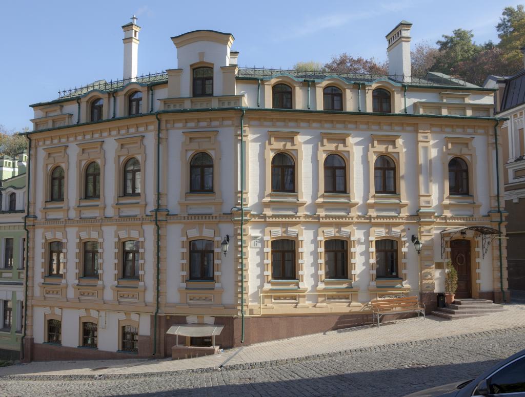 Отель Гончар