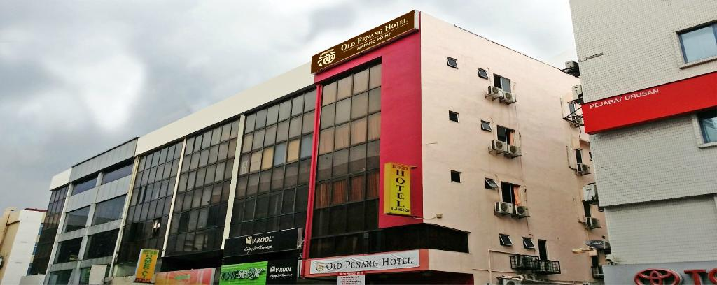 Old Penang Hotel - Ampang Point