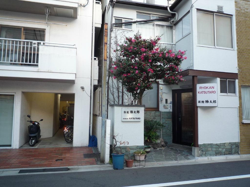 Ryokan Katsutaro