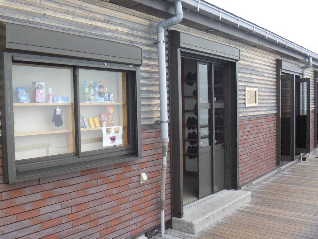 Toyokan