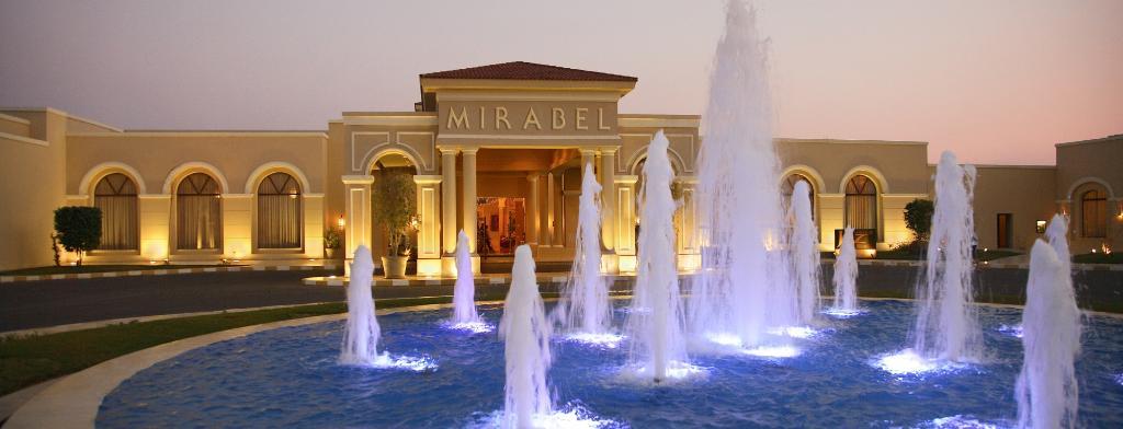 米拉貝爾杰斯飯店&渡假村 - 全包式