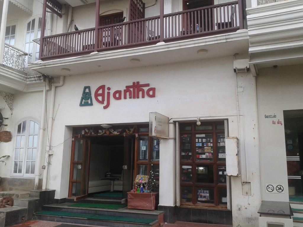 Ajantha Beach Guest House