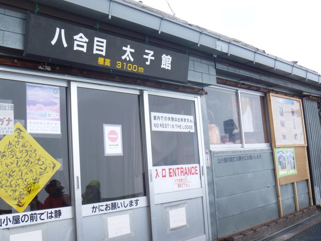 Taishikan