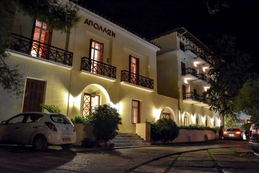 Apollon Xylokastro Hotel