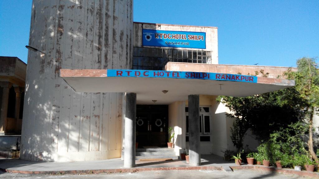 Hotel Shilpi