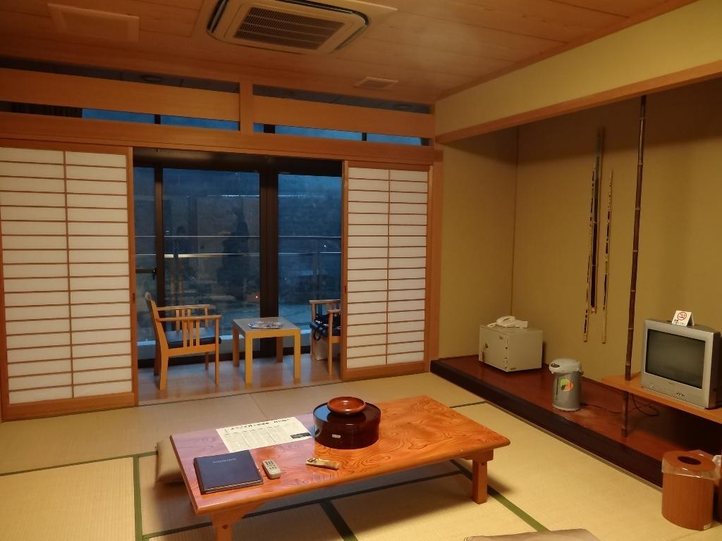 Tsukinoyado