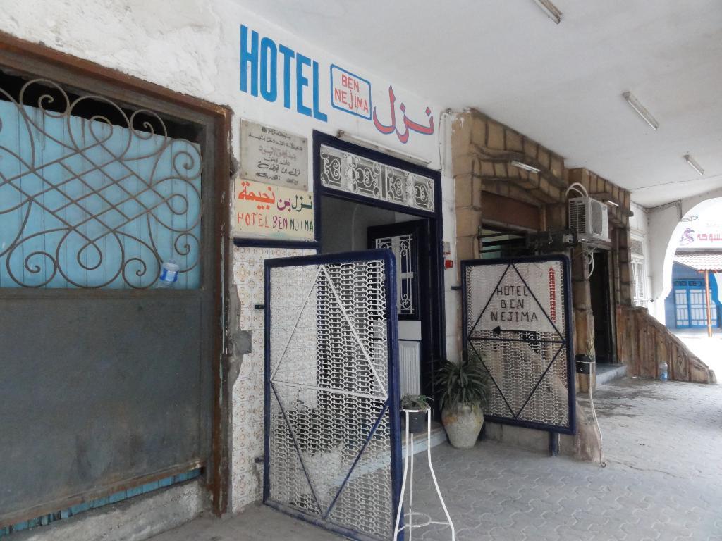 Hotel Ben Nejima