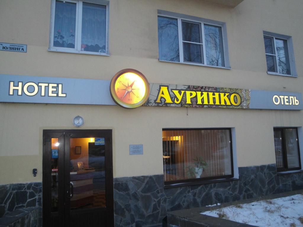 Aurinko Hotel