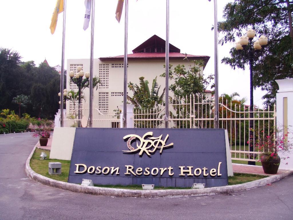 Doson Resort Hotel