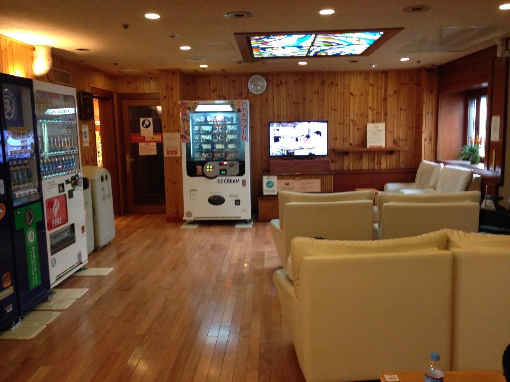 Capsule Inn Osaka