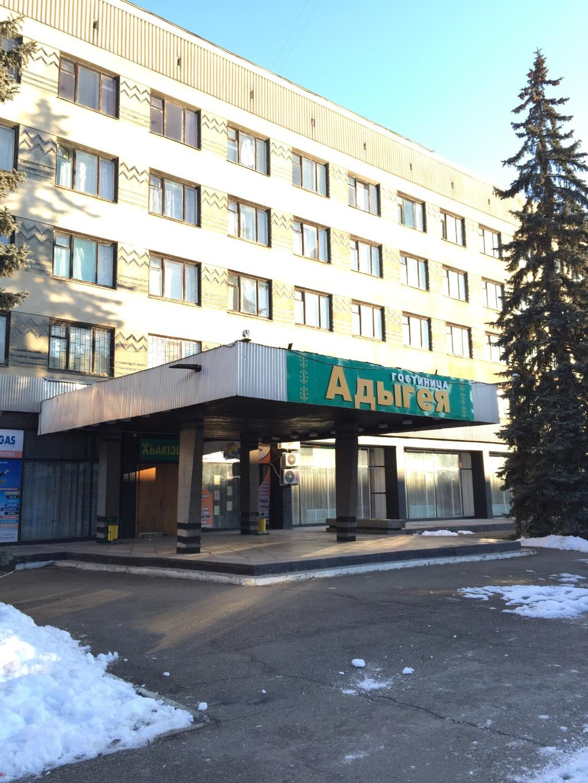 Adygea Hotel