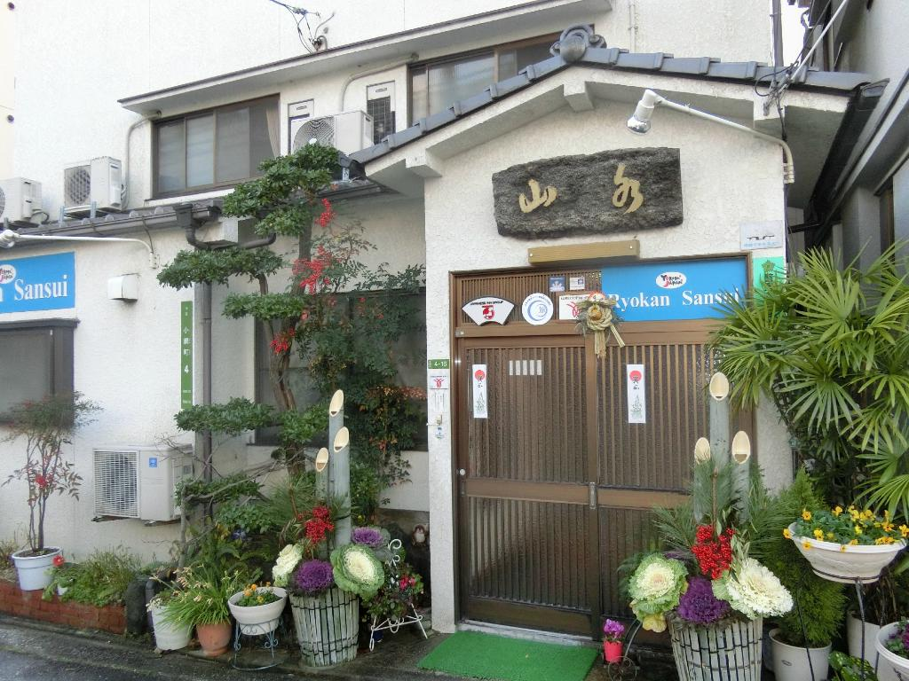 Ryokan Sansui Hiroshima