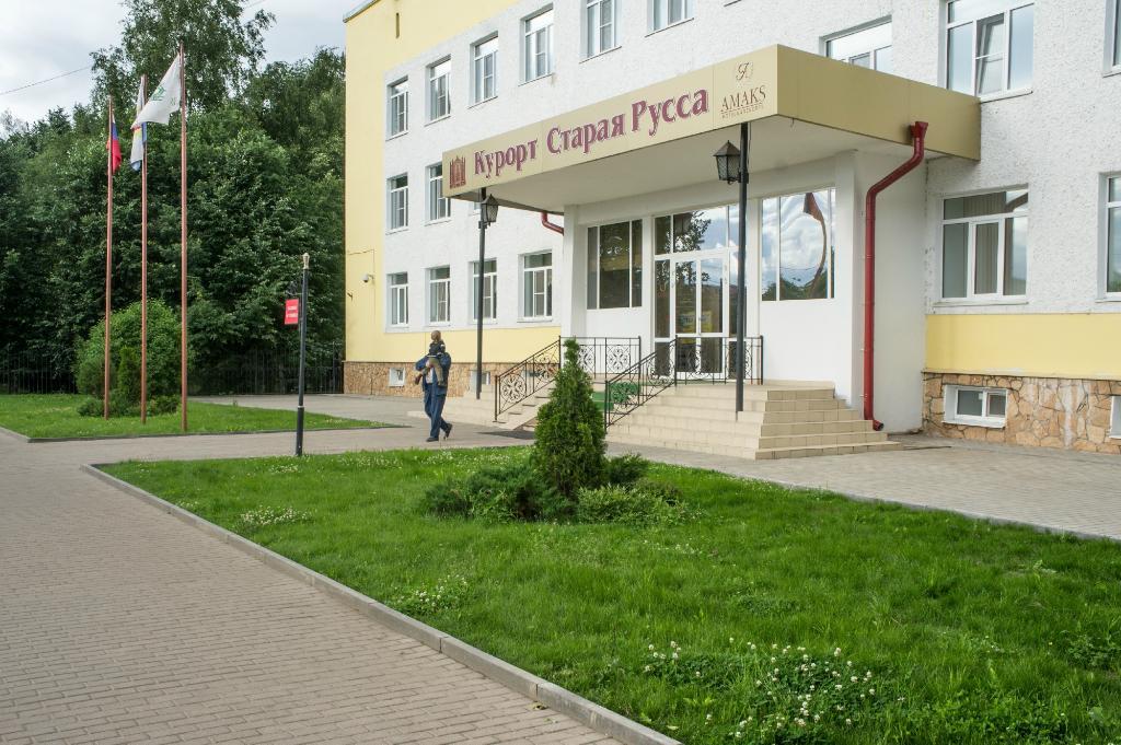 Hotel Staraya Russa