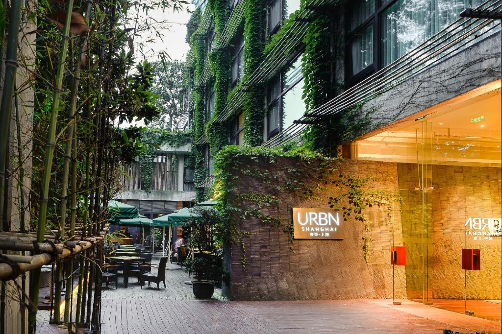 URBN Boutique Shanghai