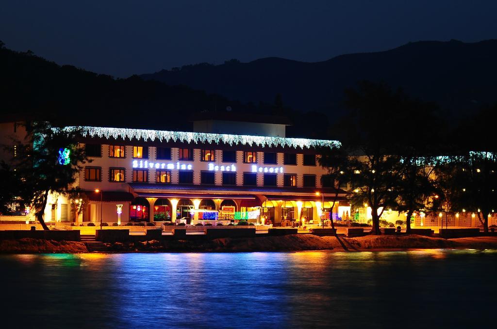 シルバーマイン ビーチ ホテル