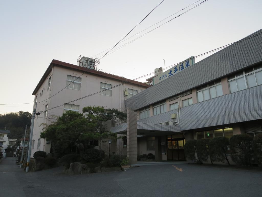 Hotel Taihei Onsen