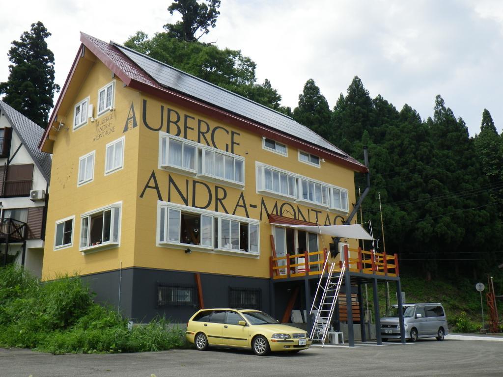 Auberge Andra Montagne