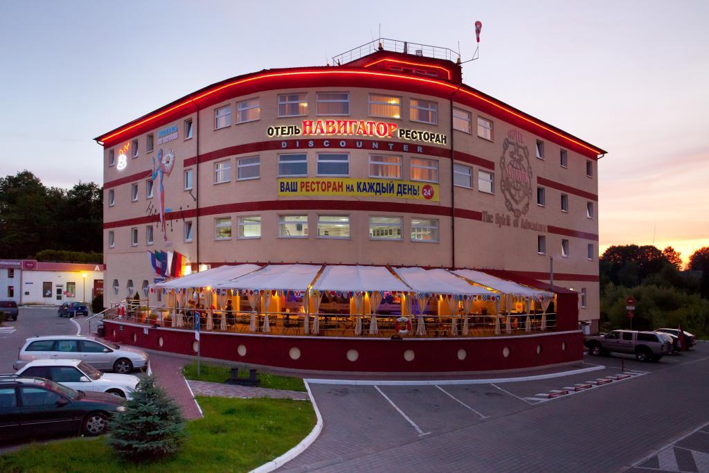 Navigator Hotel